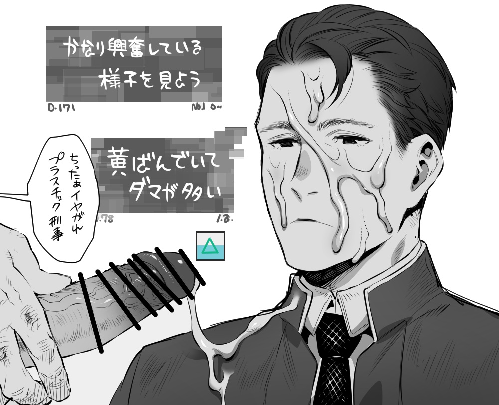 become hank human detroit and connor fanart Bloodstained ritual of the night apples